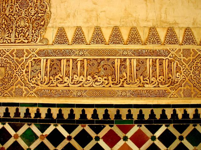 5 Kesalahan di Bulan Suci Ramadhan Yang Sering Dilakukan