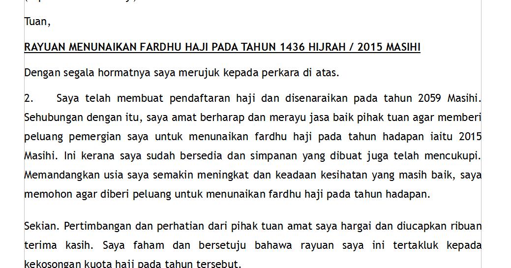 Contoh Surat Rasmi Permohonan Menunaikan Haji Frasmi
