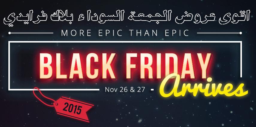 تسوق بأفضل الأسعار و أقوى التخفيضات على موقع GearBest بمناسبة Black Friday | بحرية درويد