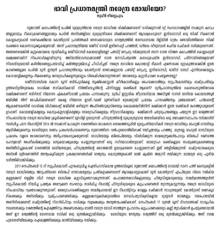 and peace essay pdf war and peace essay pdf