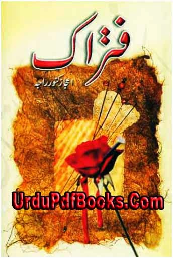 urdu poetry pdf in books