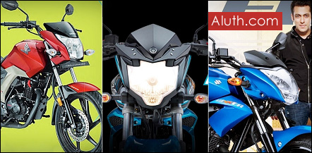 http://www.aluth.com/2016/07/fz-vs-honda-honet-vs-gixxer-comparison.html