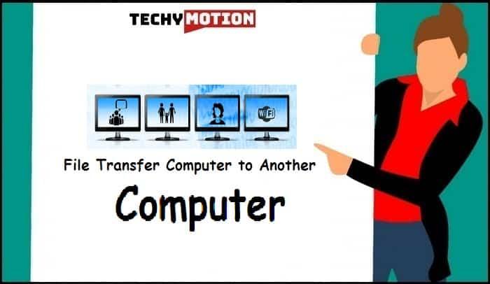 एक Computer से दूसरे Computer में File कैसे भेजें