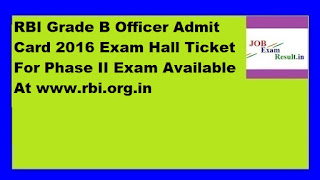RBI Grade B Officer Admit Card 2016 Exam Hall Ticket For Phase II Exam Available At www.rbi.org.in
