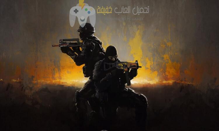 تحميل لعبة Counter Strike 1.8 للكمبيوتر برابط مباشر من ميديا فاير