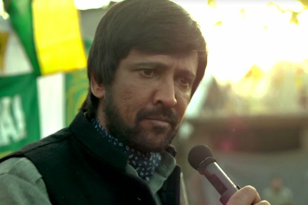 Kay Kay Menon as Khurram in Haider, Haider's uncle, modeled upon Claudius, Directed by Vishal Bhardwaj