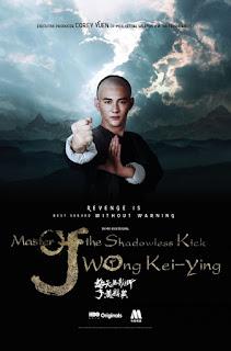 Master of the Shadowless Kick Wong Kei-Ying (2017) – ยอดยุทธ พ่อหนุ่มหมัดเมา 2 [พากย์ไทย]