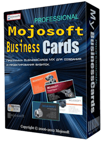 Mojosoft businesscards mx 5 with crack and serial keys businesscards mx is an advanced business card maker businesscards mx gives you the flexibility to generate your self created dynamic business cards reheart Choice Image