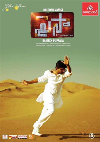 Paisa 2013 Dual Audio Hindi Dubbed Movie Download