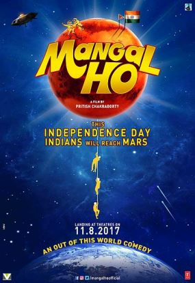 Mangal Ho new  upcoming movie first look, Poster of Pritish Chakraborty, Sanjay Mishra, Annu Kapoor download first look Poster, release date