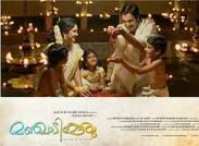 Manjadikuru 2008 Malayalam Movie Watch Online