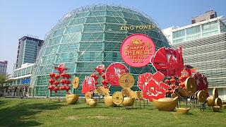 King Power Complex Duty Free Bangkok