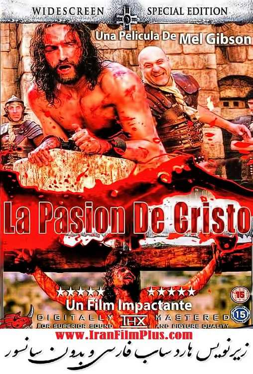 دانلود فیلم مصائب مسیح (2004) The Passion of the Christ