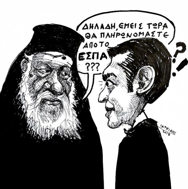 Χωρισμός κράτους εκκλησίας