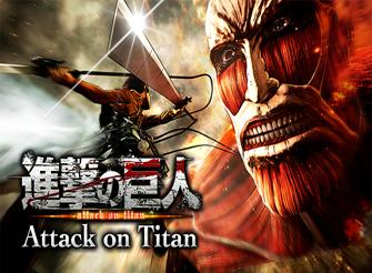 Attack On Titan Wings Of Freedom [Full] [Ingles] [MEGA]