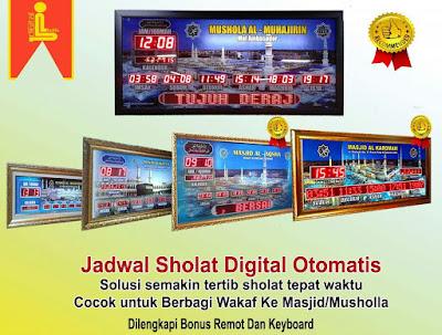 Toko Jam Jadwal Sholat Digital Masjid Di Bandar Lampung