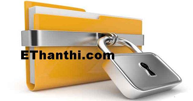 கோப்புகளை மறைத்து வைக்க மென்பொருள் | Software to hide files !