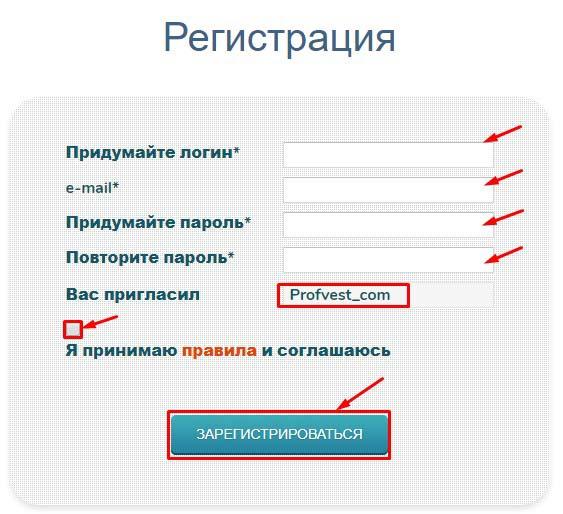 Регистрация в Found-New 2