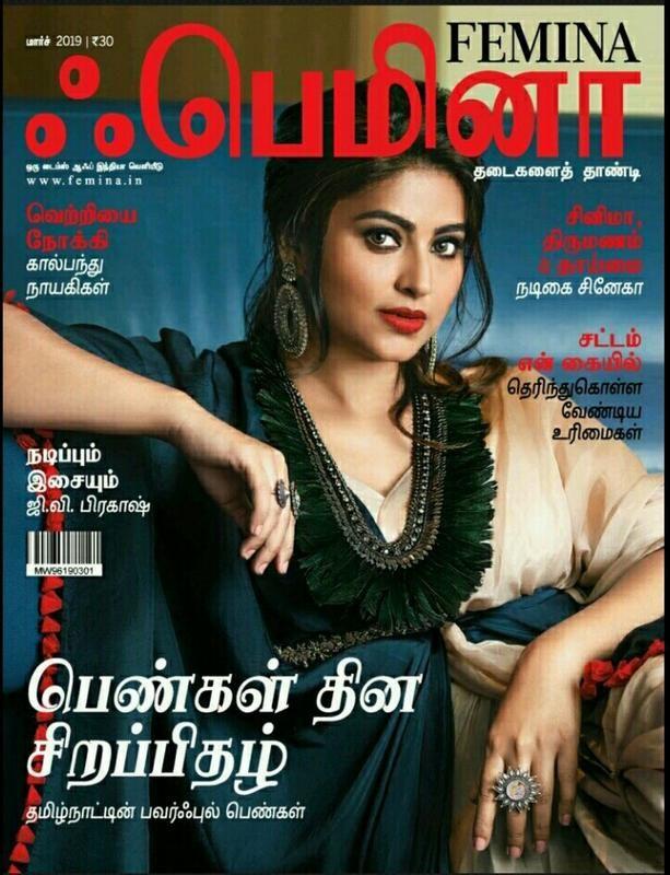 Femina Tamil(ஃபெமினா தமிழ்) March 2019 PDF Download