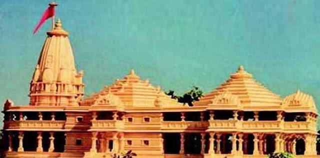 राम मंदिर पर प्राइवेट मेंबर बिल लाने की तैयारी