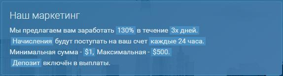 impala-trade.com отзывы