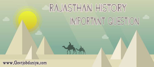 Rajasthan History most important questions in Hindi