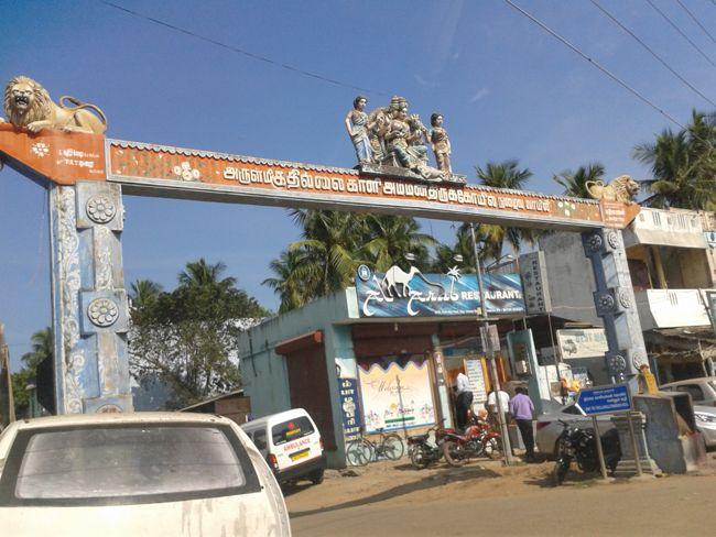Sri Thillai Kali Temple Archway