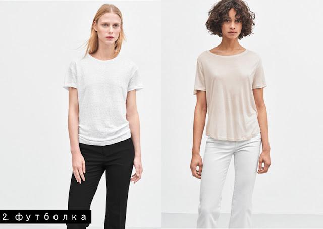 Кремовая и белая футболки