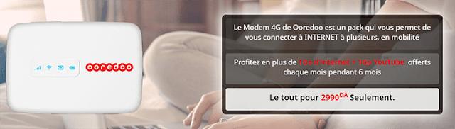 """حصريا: أوريدو تطلق عروضها الجديدة """"Modem 4G Ooredoo"""" يوتيوب مجاني"""