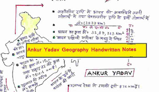 indian-geography-handwritten-notes-by-ankur-yadav