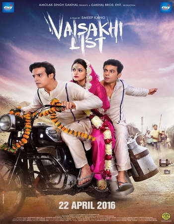 Poster Of Vaisakhi List 2016 Punjabi 450MB HDRip 720p HEVC Watch Online Free Download Worldfree4u