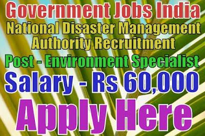 National disaster management authority ndma recruitment