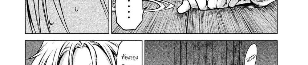 อ่านการ์ตูน Henkyou no Roukishi - Bard Loen ตอนที่ 5 หน้าที่ 109