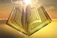 Macam-Macam Tafsir dan Corak Penafsiran Al-Qur'an