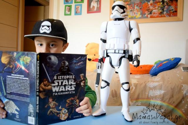 5 Ιστορίες Star Wars για καληνύχτα