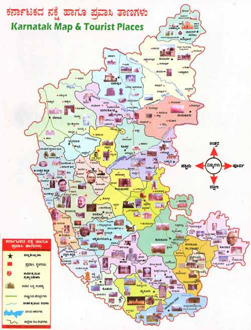 andhra pradesh map, sri lanka map, m.p. map, gujarat map, union territory map, maharashtra map, bangalore map, haryana map, telangana map, uttar pradesh map, west bengal map, tamilnadu map, uttarakhand map, kashmir map, kerala map, goa map, india map, delhi map, pondicherry map, rajasthan map, on karnataka map