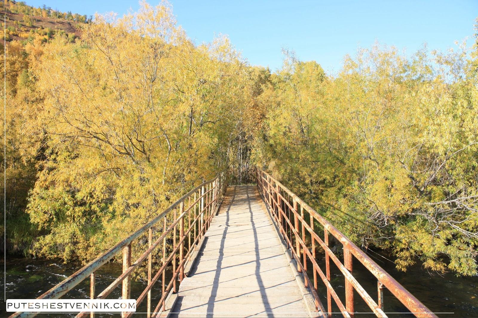Мост через реку в Эссо