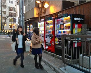 """""""Meningkatkan Layanan!"""" - Mesin Penjual Jepang"""