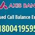 Axis Bank बैलेंस कैसे चेक करे (मोबाइल से) 2019