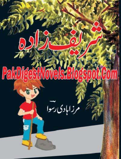 Shareef Zada Novel By Mirza Hadi Ruswa Pdf Free Download
