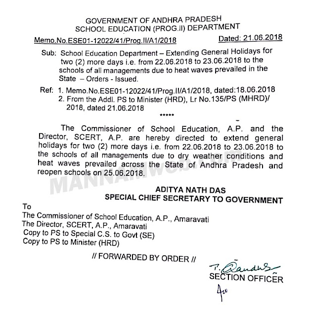 MEMO - Extending General Holidays 2more days -ie.22/6/18 to 23/6/18 due to heat waves