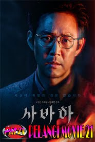 Trailer-Movie-Svaha-The-Sixth-Finger-2019