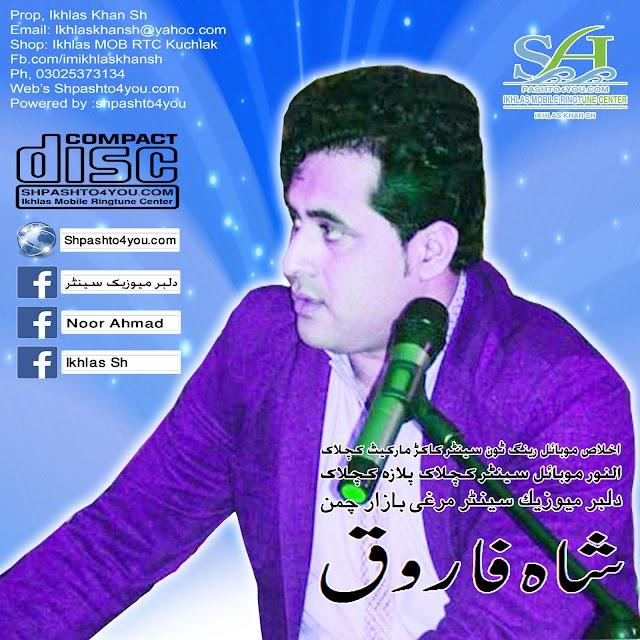 Shah Farooq Pashto Mp3 Kakari New Songs 2019 Apr 29