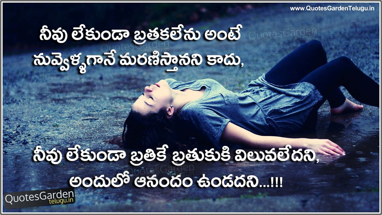 Beautiful Love Quotes Telugu Sbcl Info For