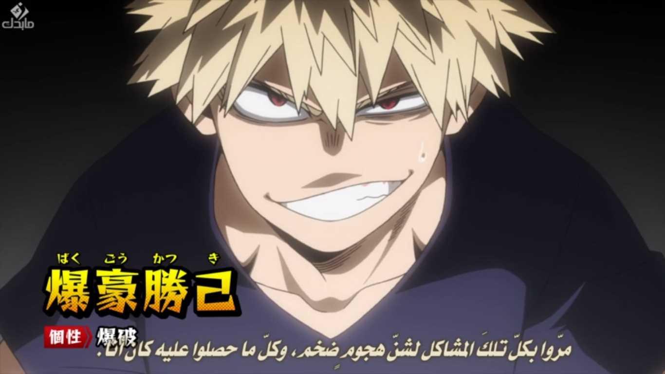 الحلقة التاسعة من أنمي بطل أكاديميتي الموسم الـ3  Boku no Hero Academia S3 - 09