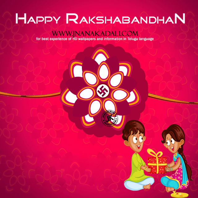 Raksha Bandhan Wallpapers For WHATSAPP DP In English With