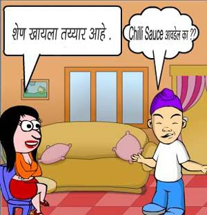 Joke In Marathi