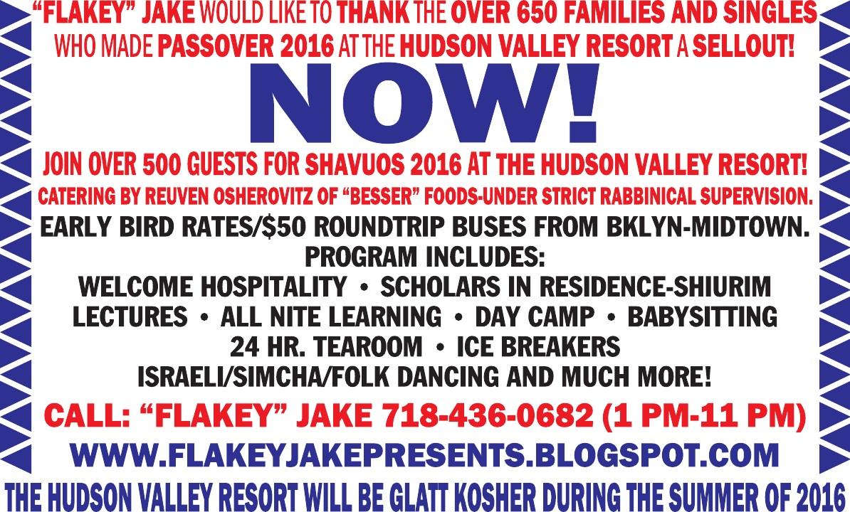 Shabbos Nachamu 2017 with Flakey Jake: Shavuos 2016 at the Hudson
