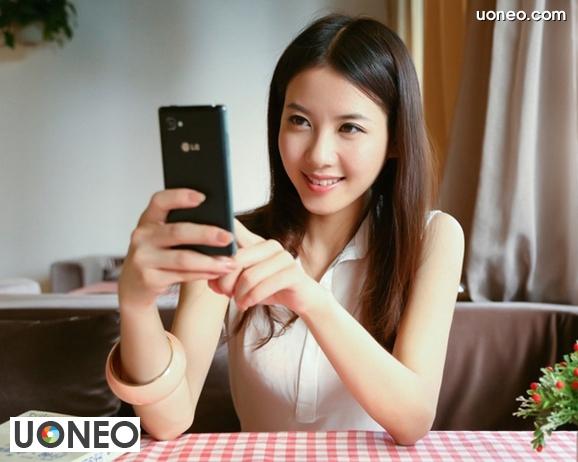 Beautiful Girls Uoneo Com 09 Vietnam Beautiful Girls and High Tech Toys