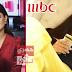 MBC توقف علا الفارس بسبب تغريدتها عن القدس التي أثارت جدل كبير في السعودية